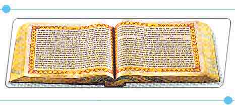 Holy Book of Sikh - Guru Granth Sahib